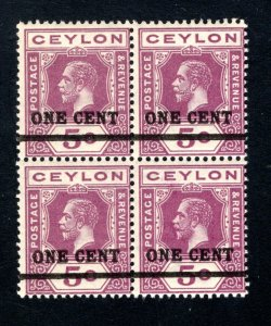 Ceylon #223,  F/VF, MNH, CV $16.00 ....  1290582