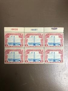 C11 Plate Block Double Top. Superb MNH