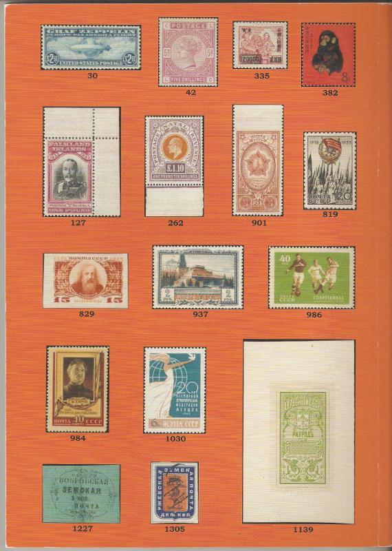 Raritan Catalog Auction #65,Jun 2015 Rare Russia, Errors & Worldwide Rarities