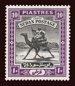 SUDAN Scott #49 (SG 46) 1927 Camel Post unused VLH