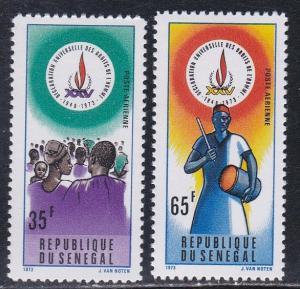 Senegal # C126-127, Human Rights Anniversary, NH, 1/2 Cat.