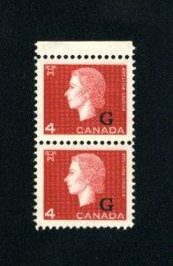 C  O48 -3  pair Mint  NH VF 1963 PD