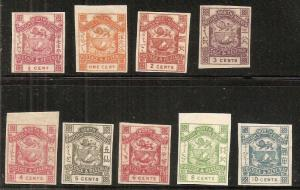 1887-1892 North Borneo Scott 35-43 Coat of Arms MLH gum cracks single hinged