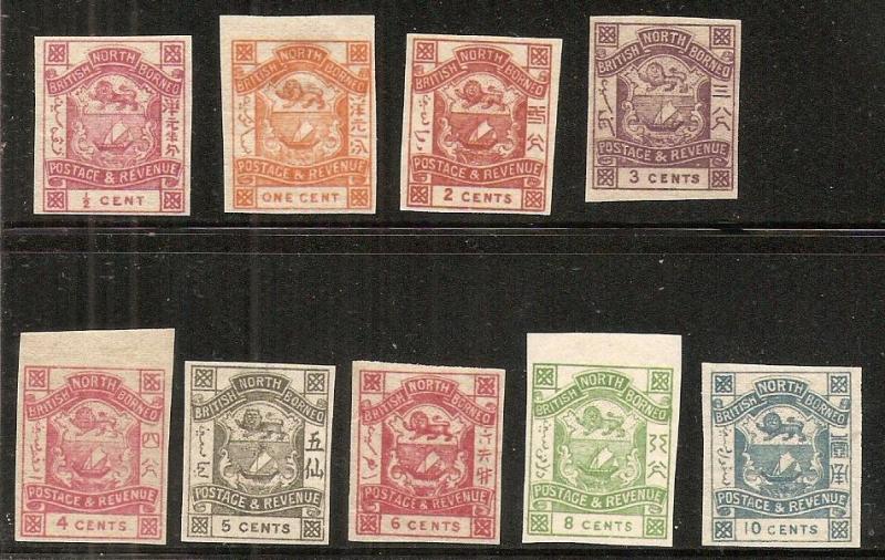 1887-1892 North Borneo Scott 35-43 Coat of Arms MLH gum cracks single hinged