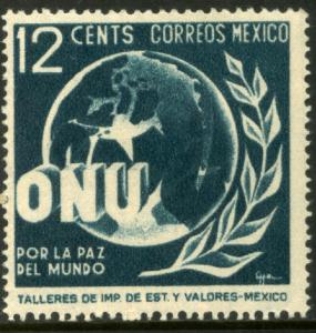 MEXICO 815, 12c Honoring the United Nations. UNUSED, H OG. VF.