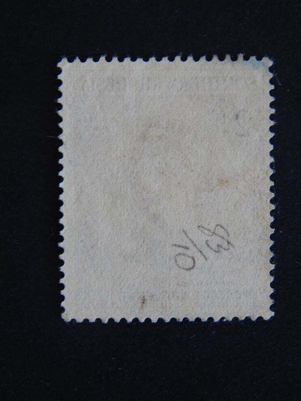 Queen, Southern Rhodesia, №9-(32IR)