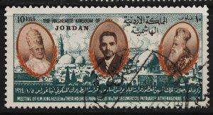 Jordan 1964 Meeting of Pope Paul VI and Patriarch Athenagoras 10f (1/5) USED