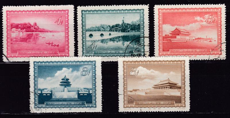 China Peoples Republic 1956 Views Of Pieking  Complete (5) VF/Used