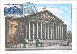 26332 - FRANCE  - POSTAL HISTORY - MAXIMUM CARD 1971 - ARCHITECTURE  Parliament