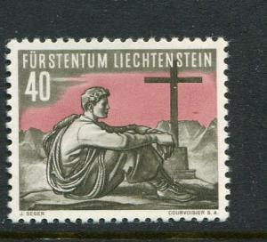 Liechtenstein #292 Mint