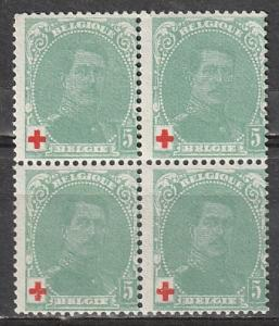 B25 Belgium Semi-Postal Mint OGNH