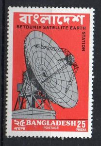 BANGLADESH - BETBUNIA SATELLITE EARTH STATION - 1975 -