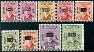 HERRICKSTAMP IRAQ Sc.# O283-91 Overprints Mint NH