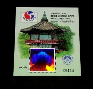 TOPICAL MIXED, 1994, KOREA, PHILAKOREA, HOLOGRAM, IMPERF.S/S, LOT #82, MNH, LQQK