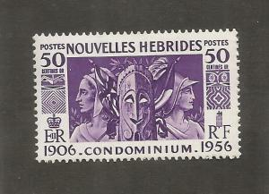 FRENCH, NEW HEBRIDES  97   MINT HINGED, BRITANNIA MARIANNE