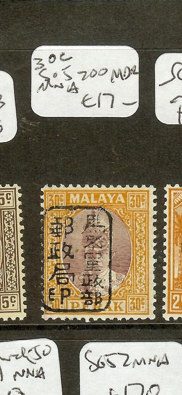 MALAYA JAPANESE OCCUPATION (P2601B)PERAK PERAK  2C  SGJ200  MNH SIGN ROWELL