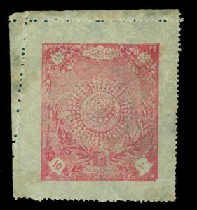 AFGHANISTAN 1920  Royal Star  10pa rose - 39x46mm type - Sc# 214 mint MH scarce