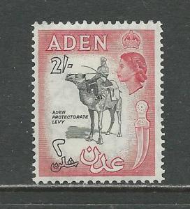 Aden Scott catalogue # 57a Unused HR