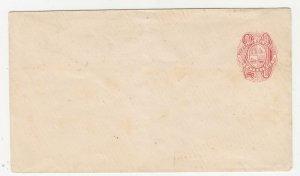 URUGUAY, Envelope, 1870 20c. Red on Cream, unused, spots.