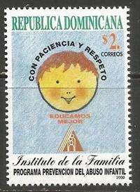 Dominican Republic 1347 MNH JB