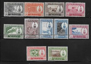 MALAYA- PENANG, 56-66, MINT HINGED, 1960 ISSUE W/ STATE CREST