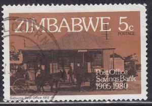 Zimbabwe 434 Hinged 1980 Gatooma Post Office Savings Bank