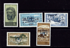 Cyprus 232-6 MH 1964 set
