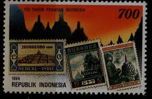 Indonesia 1569 MNH Stamp on stamp SCV1.25