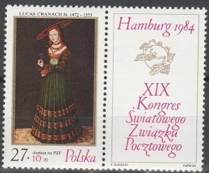 Poland #B142 MNH F-VF (SU6288)