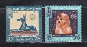 Egypt 712-713 Set MNH Post Day (C)