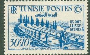 TUNISIA B116 MH CV$ 2.75 BIN$ 1.50