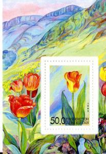 UZBEKISTAN   44 MNH S/S  BIN $1.00 FLOWERS