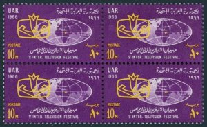 Egypt 710 blocks/4,MNH.Michel 314. Television Festival,1966.