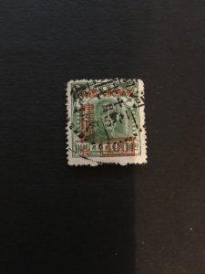 China stamp, used, rare overprint,  Genuine, RARE, List # 566