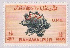 Pakistan Bahawalpur Globe 1 - pickastamp (AP101404)
