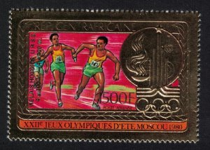 Central African Rep. USSR Team Moscow XXII Summer Olympic Games 1500 Fr on Gold