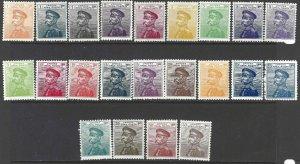 Serbia 1911-1914 SC 108-129 Mint SCV$ 303.00 Set