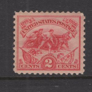 United States US Stamps 1926 Battle of White Plains Scott 629 MH