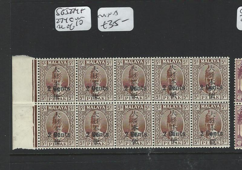 MALAYA JAPANESE OCCUPATION PERAK(P1301B) KANJI 2C/5C SGJ274+J274C SIDEWAYS CHARA