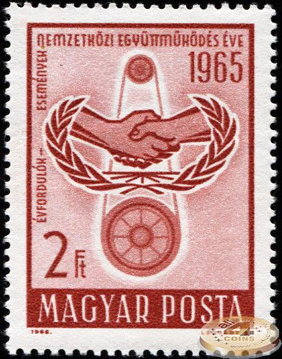 Hungary. 1965. The 20th Anniversary of the United Nations  (MNH OG) Stamp