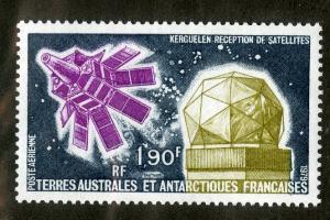 FR S ATLANTIC TERR C51 MNH SCV $1.60 BIN $0.95 SATELLITES