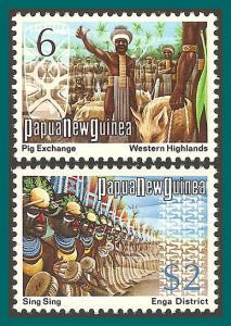 Papua New Guinea 1974 Panoramas IV, MNH  #372,388,SG244,SG259