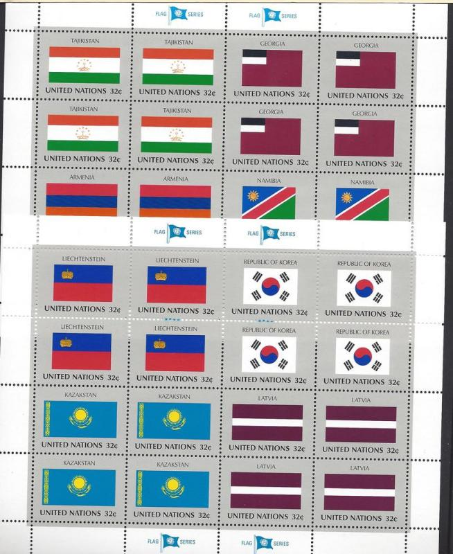 United Nations, 690-97, Flags 1997 Two Sheets(16),**MNH**