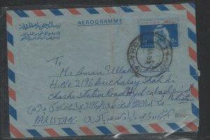 QATAR  COVER (P1404B)  1978  AEROGRAM SHEIKH  50 DH   DOHA TO PAKISTAN