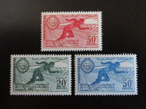 Morocco #53-55 Mint Never Hinged (L7H4) WDWPhilatelic