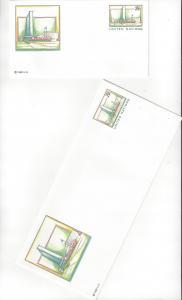 United Nations U8 & 8a Postal Stationery,  Mint