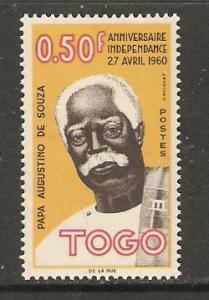 Togo #396-397 MNH CV$0.70