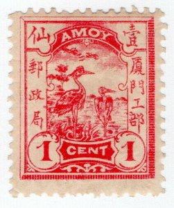(I.B) China Local Post : Amoy 1c
