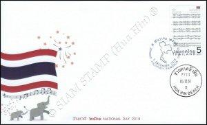 National Day 2018: National Anthem -FDC(I)-IT-