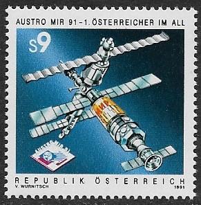 Austria - # 1547 - Space Mission Mir - MNH